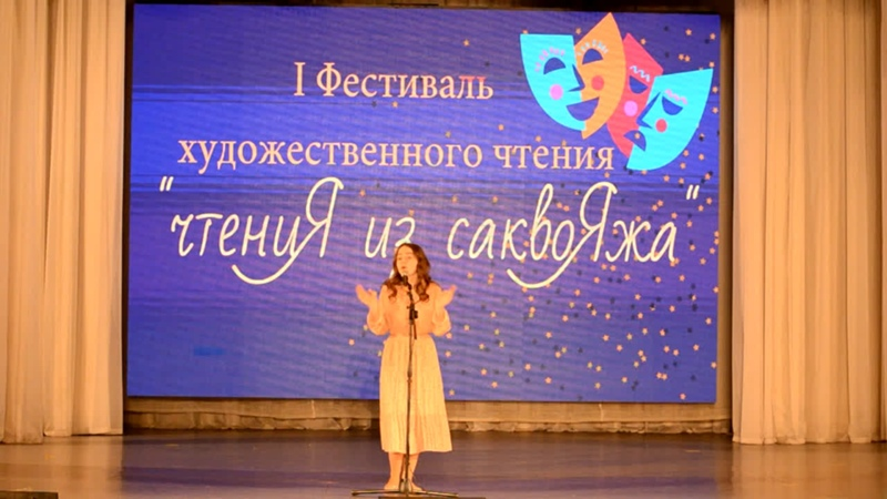Монолог Липочки из пьесы Островского Свои люди сочтёмся Читает Дарья Степанова