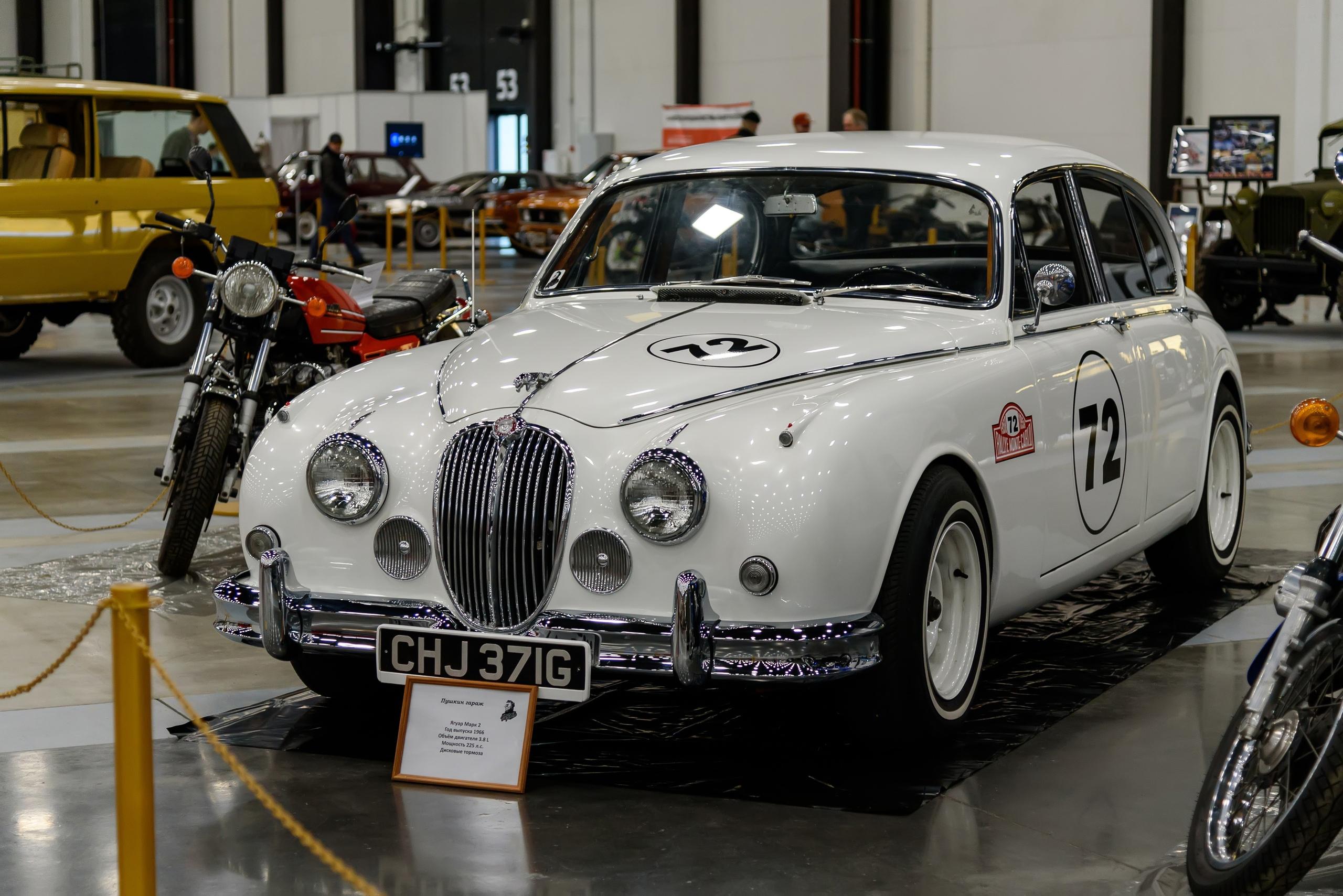 Jaguar Mark 2 1966
