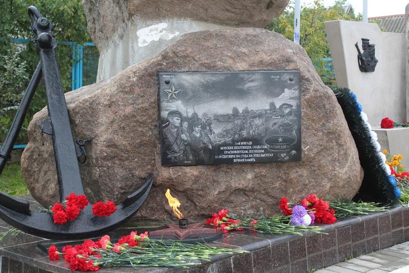 Памяти морских пехотинцев 1-й Особой бригады морской пехоты, изображение №2