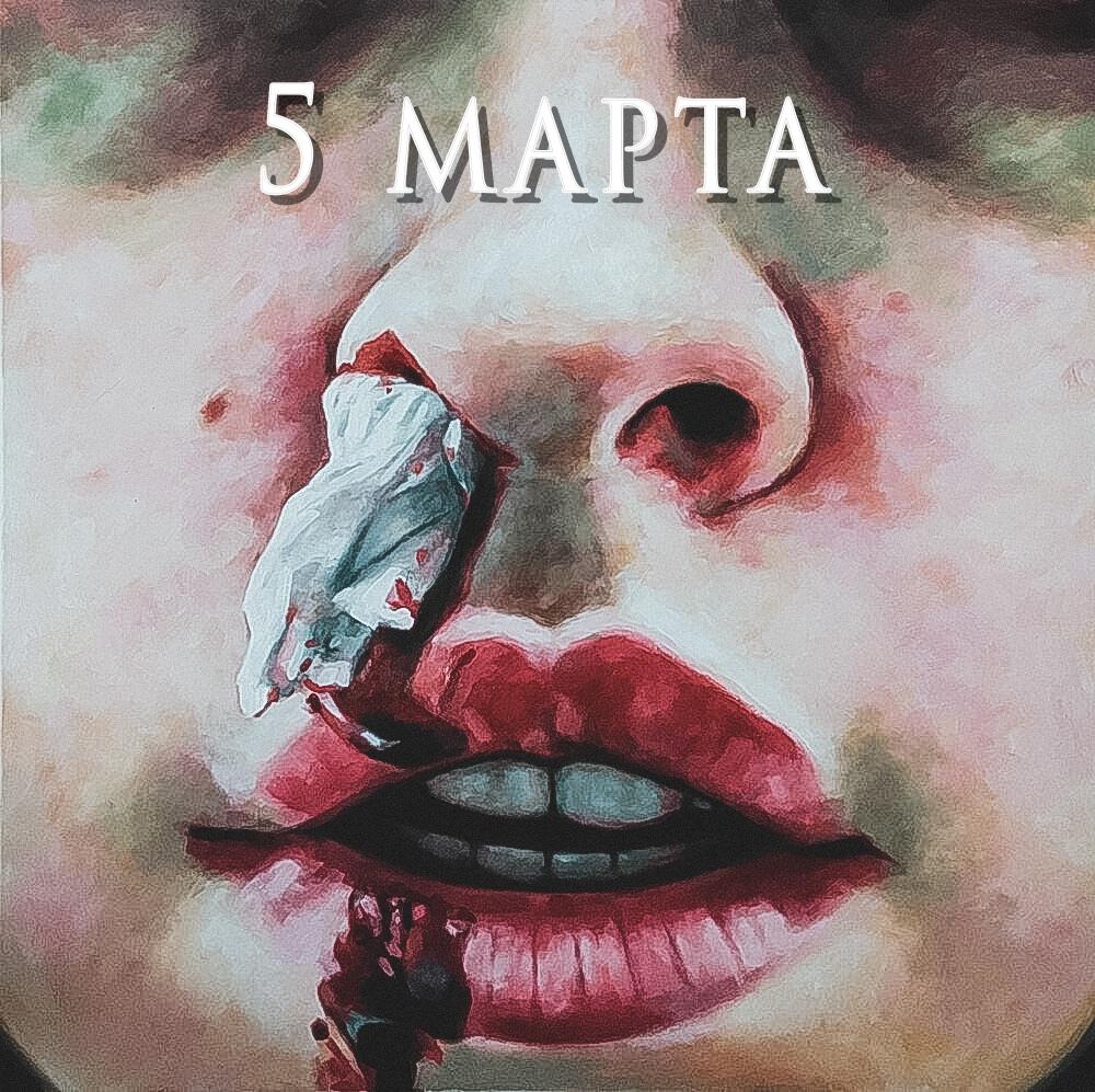 фото из альбома Сергея Пэйна №10