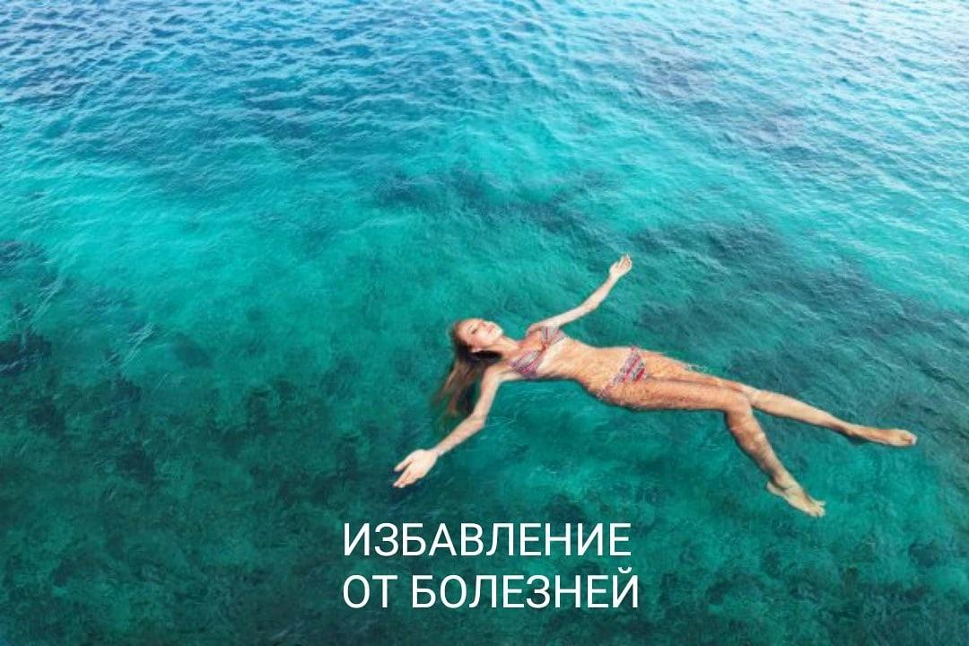 Программы от Елены Руденко - Страница 4 OSf3Yi4BW0Q
