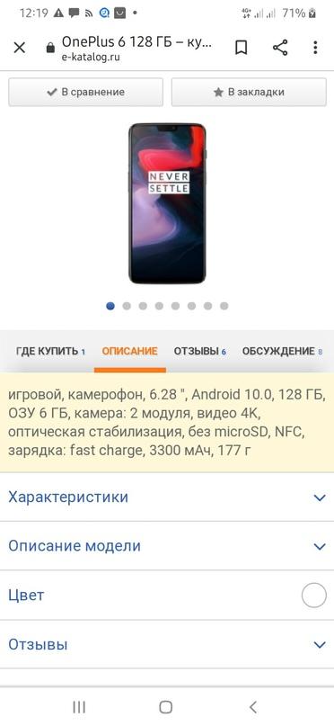 Обмен только обмен продажи нет, телефон | Объявления Орска и Новотроицка №23858