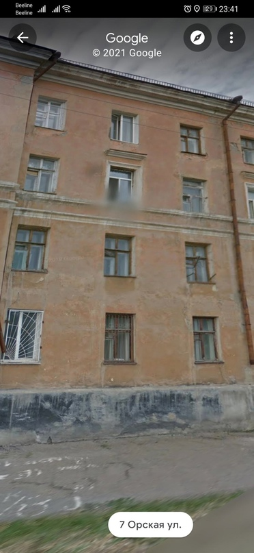 Купить комнату в общежитие торг | Объявления Орска и Новотроицка №17964