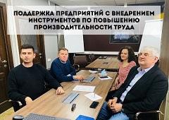 Передовой опыт бизнеса из Липецкого района