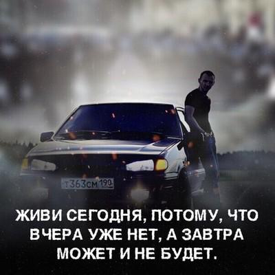 Мехмед Ахмедов