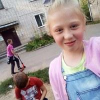 Nastya Kurkina