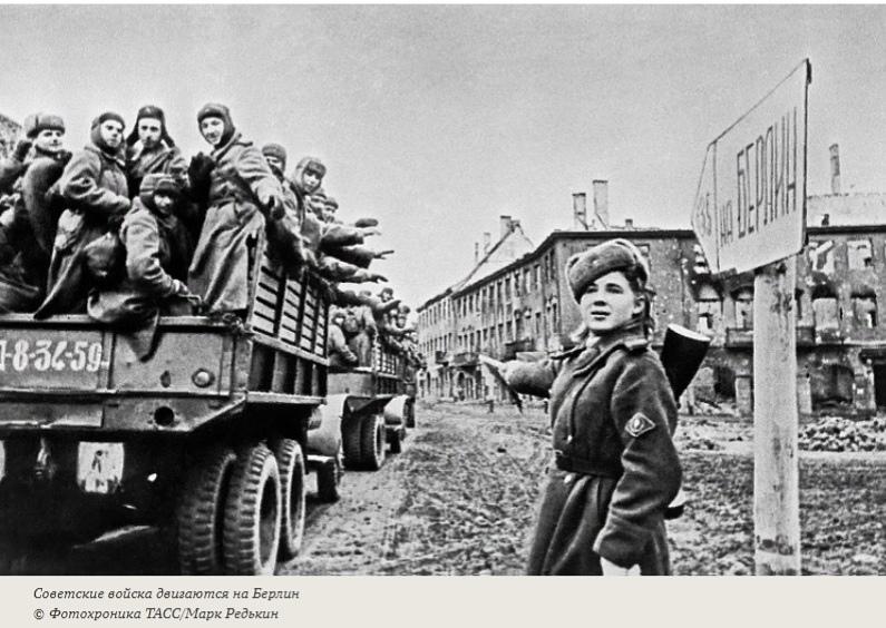 21 апреля 1945 года части 1-го Белорусского фронта вошли в пригороды столицы Германии