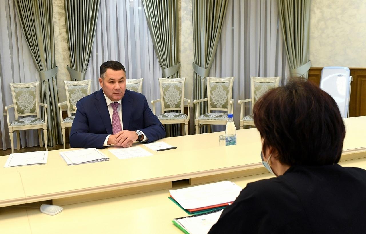 Глава города Кимры попросила губернатора Тверской области о помощи