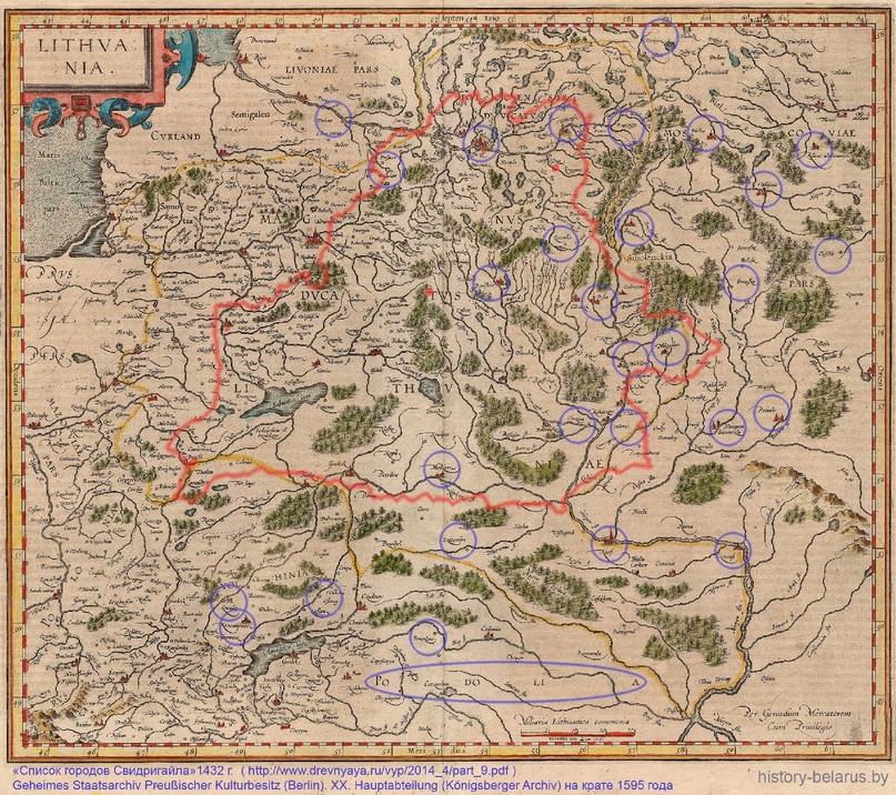 1432—1438 ГРАЖДАНСКАЯ ВОЙНА В ВЕЛИКОМ КНЯЖЕСТВЕ ЛИТОВСКОМ. Последняя война мятеж...