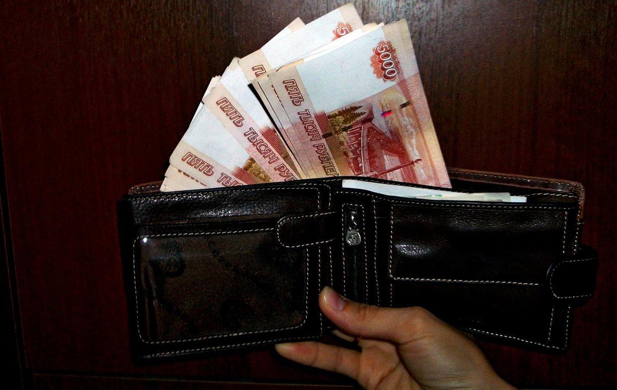 Разыскивается хозяин портмоне с крупной суммой денегВчера