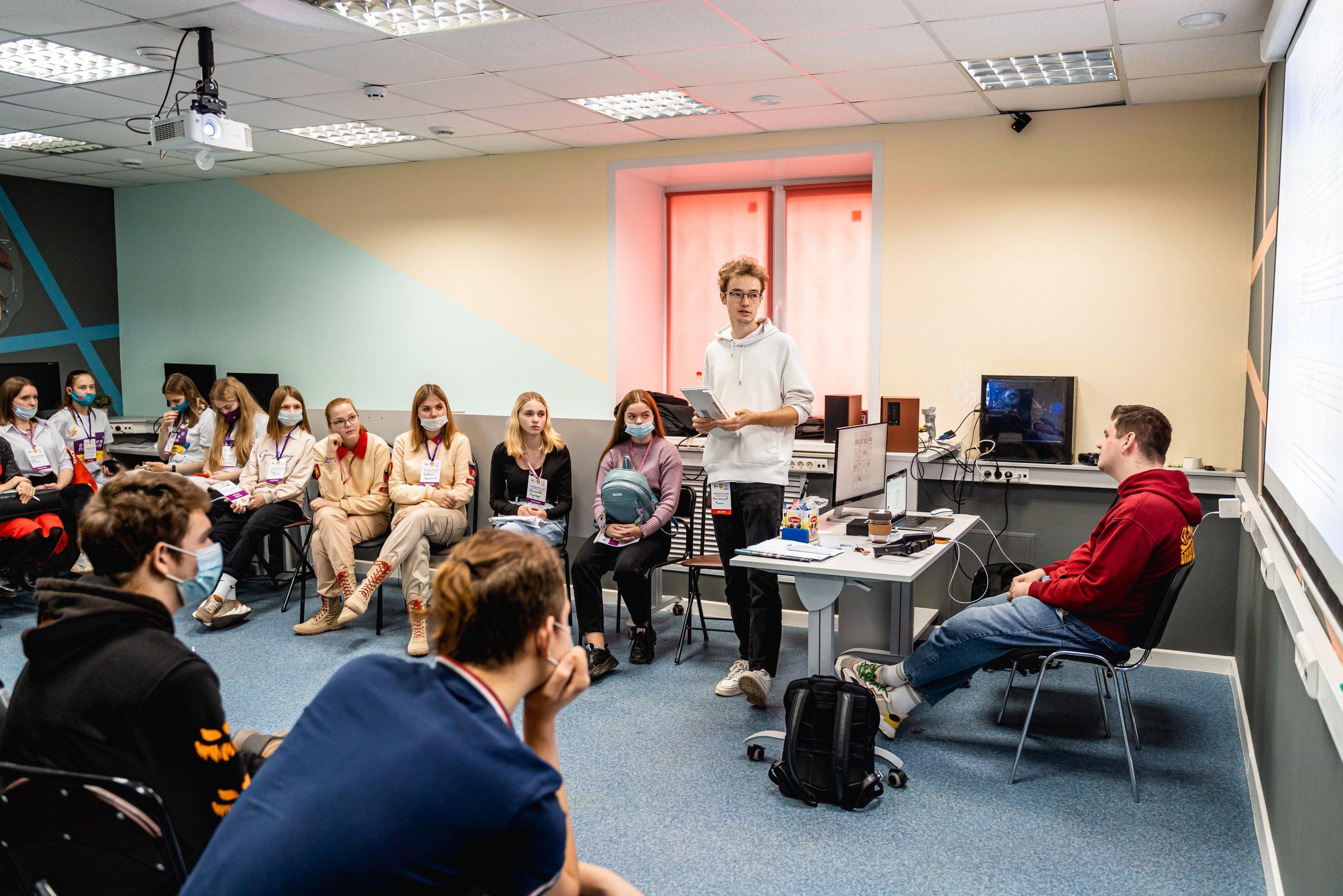 На базе ТвГТУ стартовал первый межрайонный форум