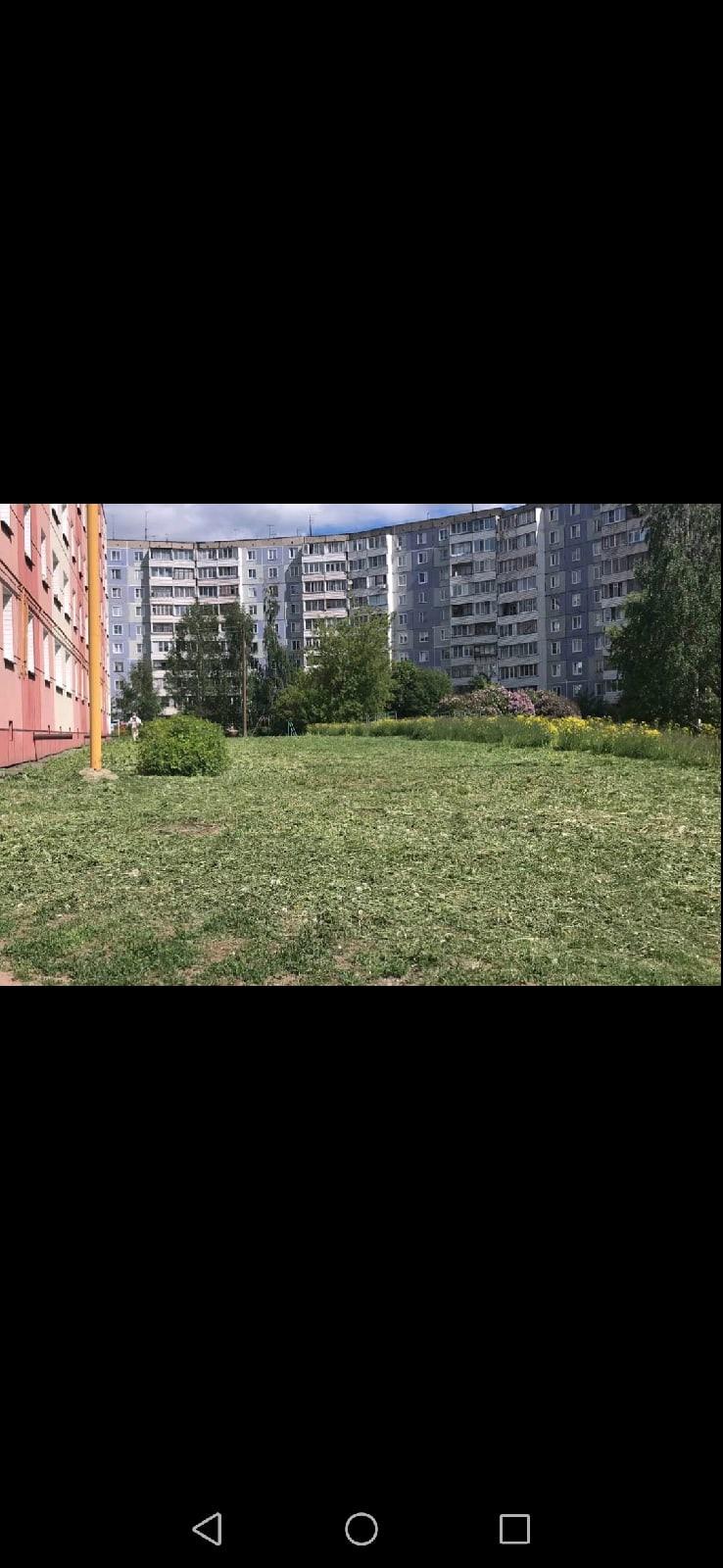 Упита 5/2 кошение газонов