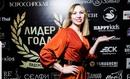 Валерия Ганзенко, Севастополь, Россия