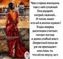 Зализинская Светлана   Санкт-Петербург   2
