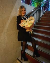 Танюша Афанасьева
