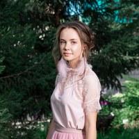 КристинаГригорьева