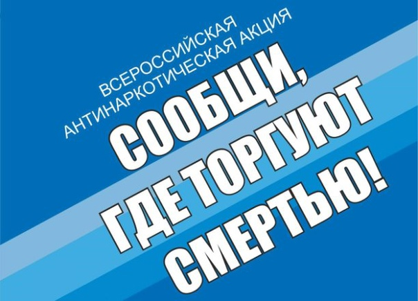 На территории Оренбургской области стартовал второ...