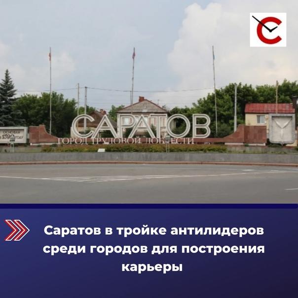 Портал Superjob.ru провел исследование, в котором ...