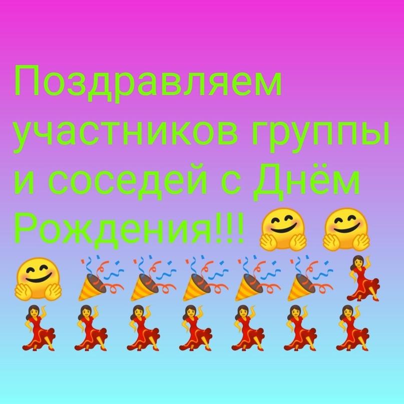 Илья Яшунин, Юлия Науменко, Ольга Ефимова, Милена Левченко,...