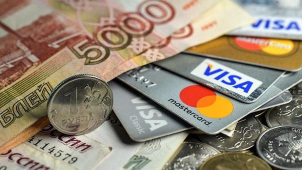 В России запретят банкам списывать социальные выплатыЦент...