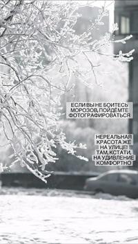 Анна Назарова фото №50