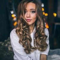 Кристина Еремина