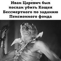 Сайын Салчак