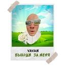 Персональный фотоальбом Владимира Селиванова