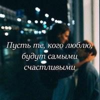 Фото Валерии Воротниковой-Вревской