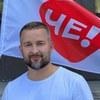 Sergey Cherechen