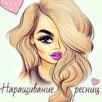 ΑннаΕфимова