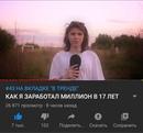 Кадников Никита | Санкт-Петербург | 42