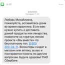 Сибирский Кирилл |  | 18