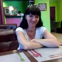 Юлия Лобачева