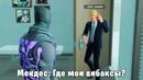 Мендес Сергей | Санкт-Петербург | 28