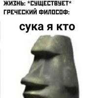 Фотография Вовы Ефимычева ВКонтакте