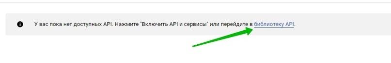 Парсим все целевые площадки для Google.KMC за 5 минут!, изображение №11