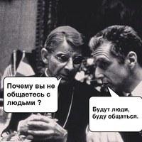 Артур Косов