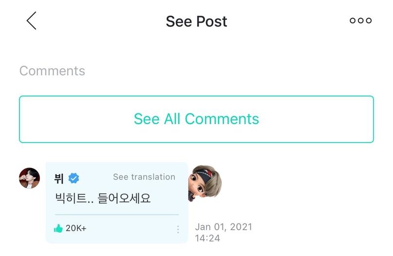 [WEVERSE] 21/01/01 #BTS #Taehyung #SNS@v_kim_taehyung