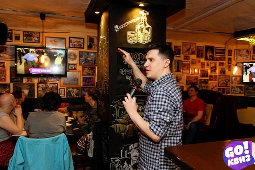 «GO!Квиз №102.2, Duckstars Bar, 29 апреля» фото номер 17