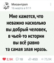 Сафин Андрей | Санкт-Петербург | 4