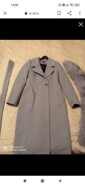 Утеплённое пальто, со съёмным мехом, одевала раза ...