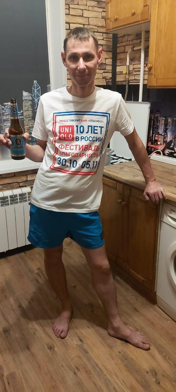 Вячеслав, 34, Orsk