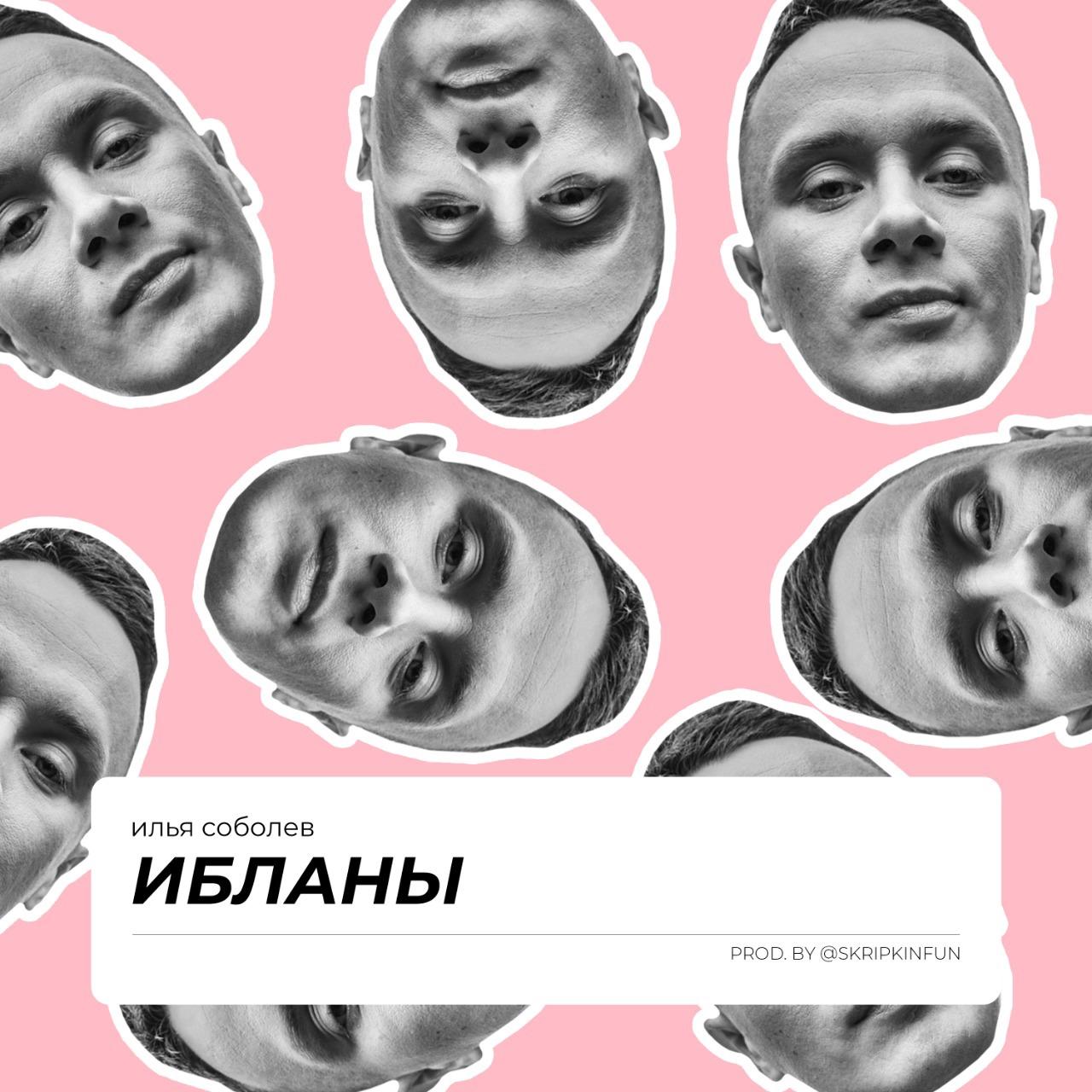 фото из альбома Ильи Соболева №4