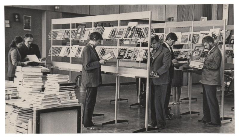 Ставрополь. Архивное фото. Дом книги Ставрополь