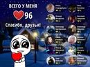 Жучков Егор | Москва | 15