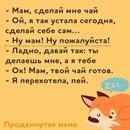 Курсов Евгений | Пермь | 27