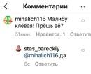Барецкий Стас   Москва   32