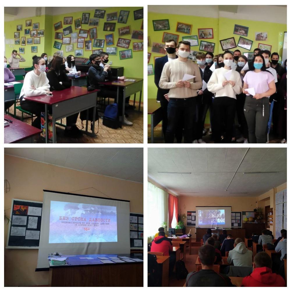 Петровские студенты присоединились ко Всероссийской патриотической акции