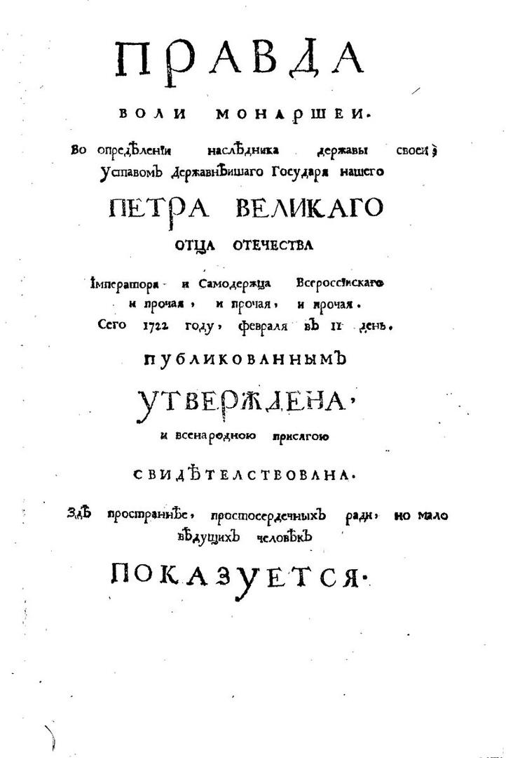 8 (18) июня 1681 г. в Киеве, в купеческой семье родился будущий Новгородский арх...